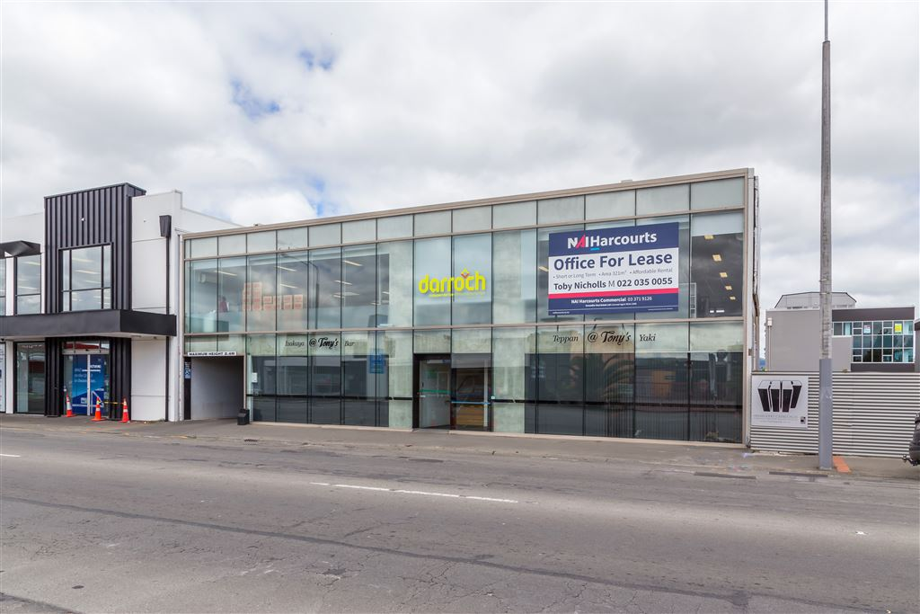 Profile on Riccarton | Office for Lease