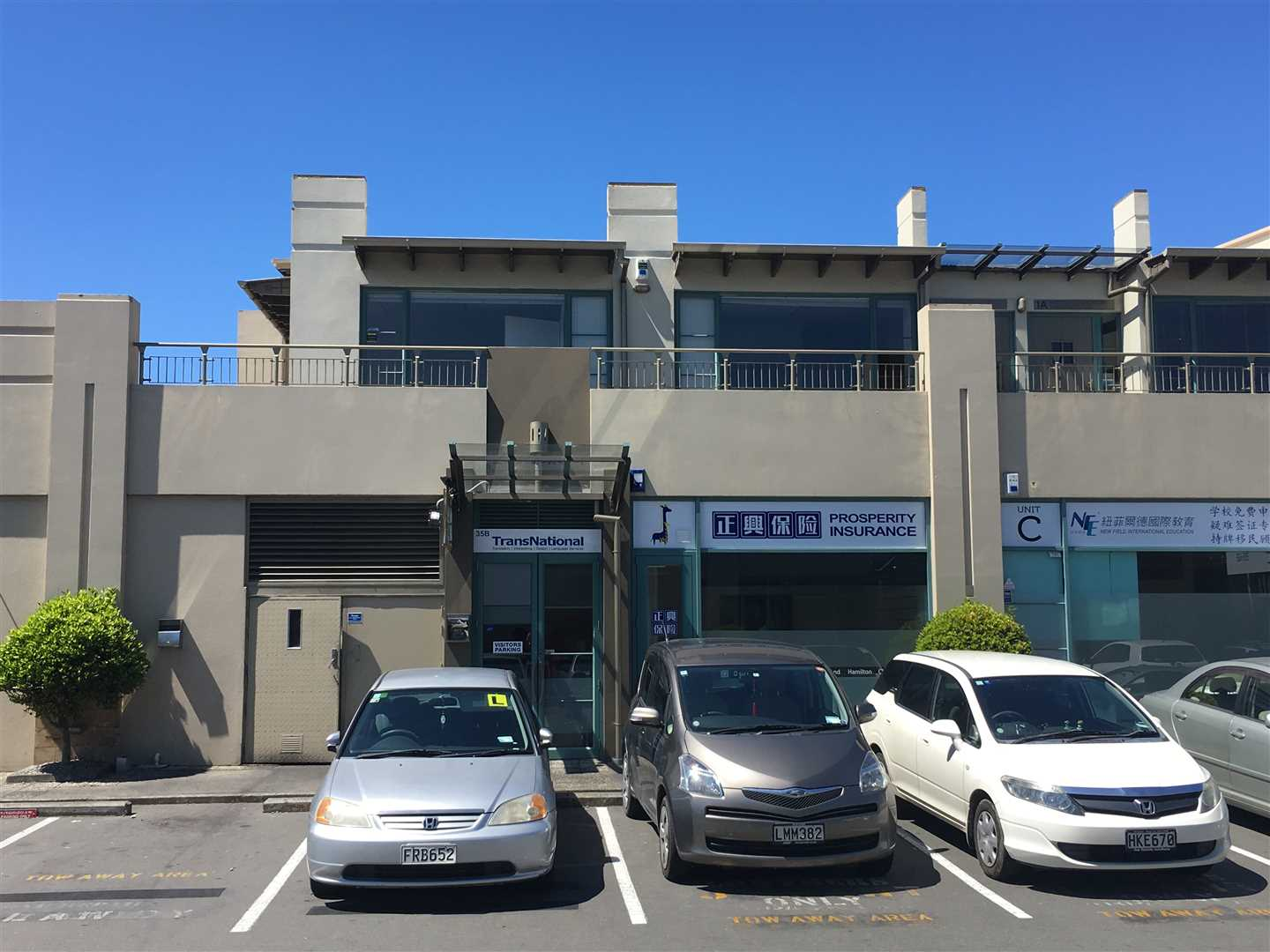 Riccarton Road Office - Two Car Parks