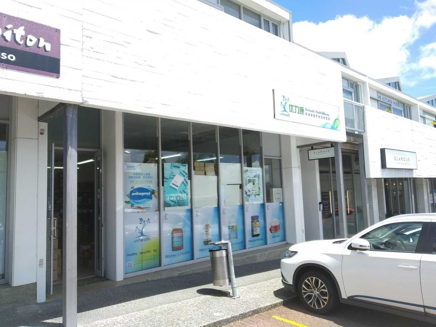 Prominent Albany Retail 84m²