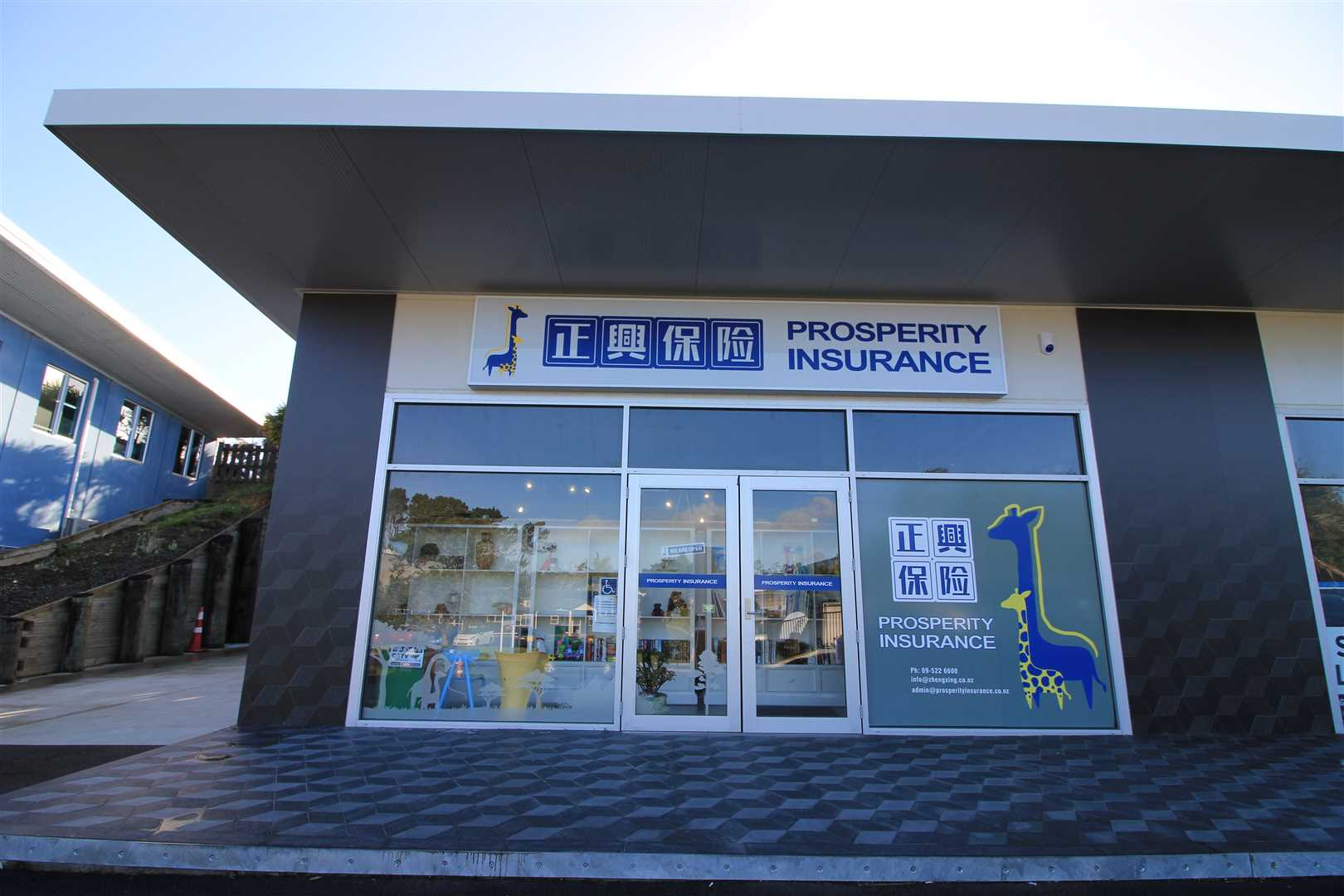 New Retail Investment with 6 year Lease!